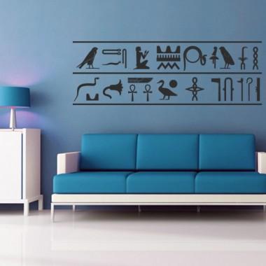 Amon Ra Decoración producto vinilos
