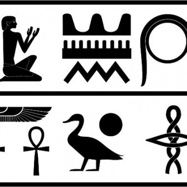 vinilo decorativo Amon Ra Decoración