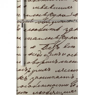 Manuscrito para Frigorífico imagen vinilo decorativo