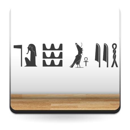 pegatina pared Ramses Decoración