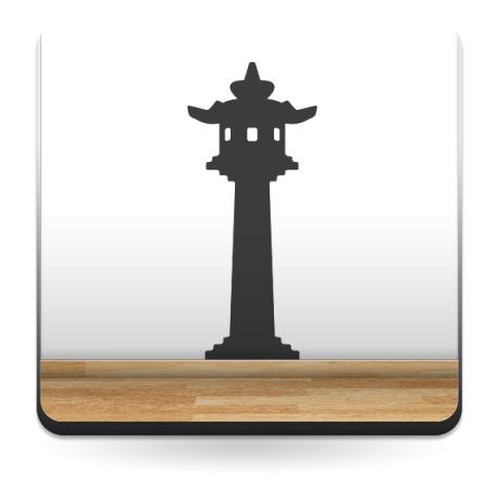 Farol Oriental II decoración con vinilo