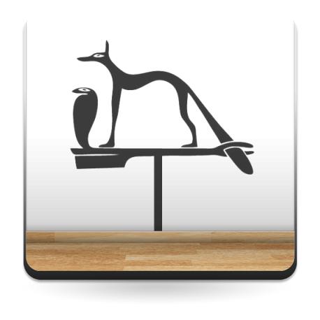 Egipcio Icono I decoración con vinilo
