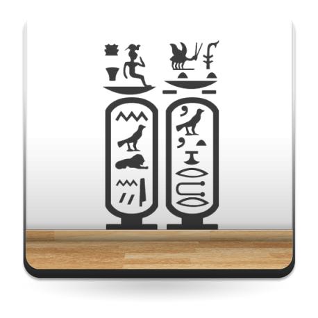 pegatina pared Egipcio Icono II